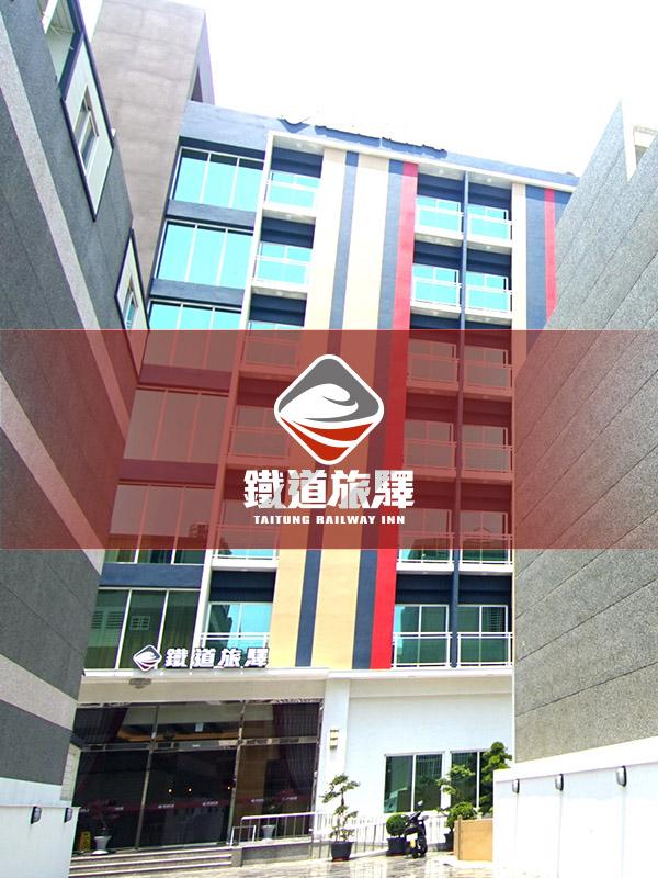 hotel_3_2